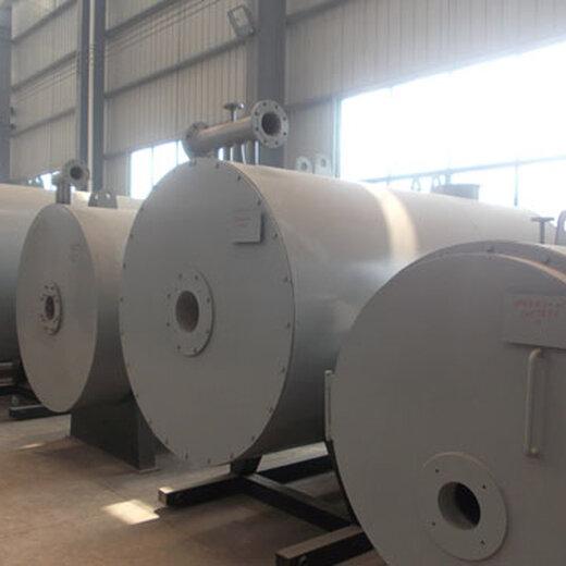 江蘇十萬大卡生物質有機熱載體爐---歡迎-來電-咨詢