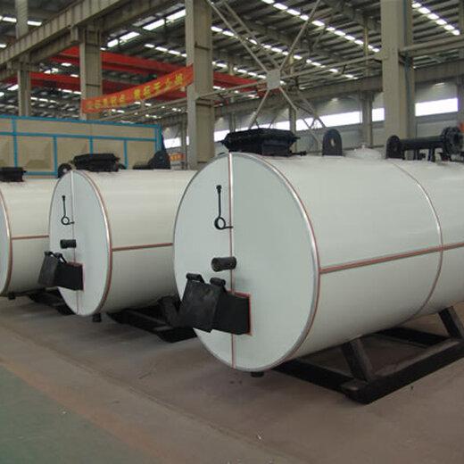 吉林四十萬大卡燃氣全自動導熱油爐---燃料-技術-參數