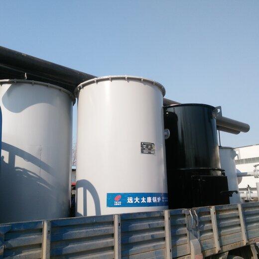 四川120萬大卡燃氣導熱油爐---燃料-技術-參數