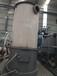 广西400万大卡生物质有机热载体炉---燃料-技术-参数