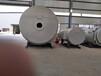 青海100万大卡生物质有机热载体炉---欢迎-来电-咨询