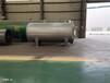 新疆300萬大卡燃氣導熱油爐---燃料-技術-參數