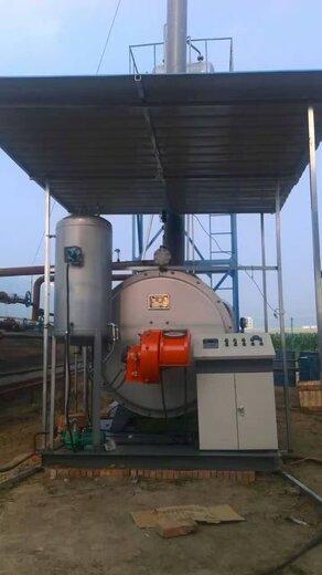 河南三十萬大卡導熱油爐---歡迎-來電-咨詢