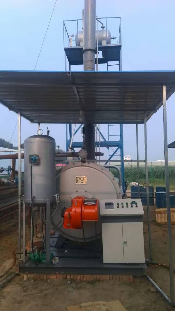 河南240萬大卡有機熱載體爐---歡迎-來電-咨詢