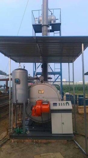 安徽100萬大卡燃煤生物質導熱油爐---燃料-技術-參數