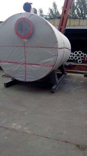 YY(Q)W-1400Y(Q)(120萬大卡)燃油氣導熱油爐--纖維行業推薦