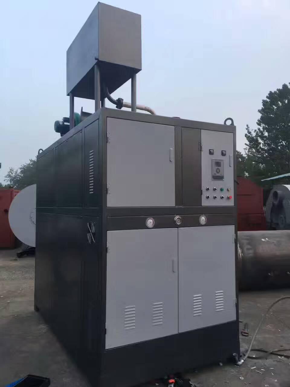 山東500萬大卡生物質有機熱載體爐---歡迎-來電-咨詢