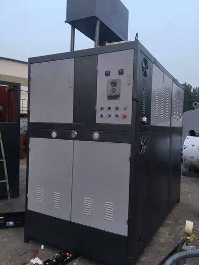北京30萬大卡燃氣導熱油爐---批發-價格-廠家