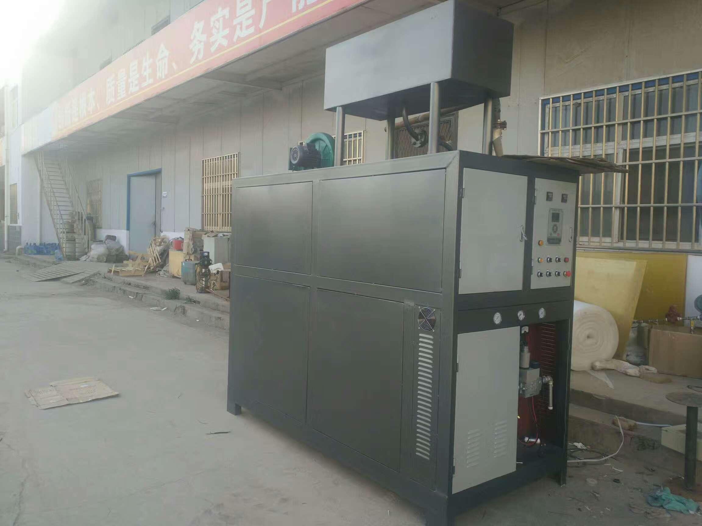 山西三十萬大卡生物質導熱油爐---燃料-技術-參數