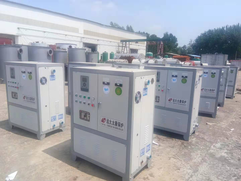 LDCR240KW-85/60電加熱熱水爐--節能環保 安全可靠 智能控制