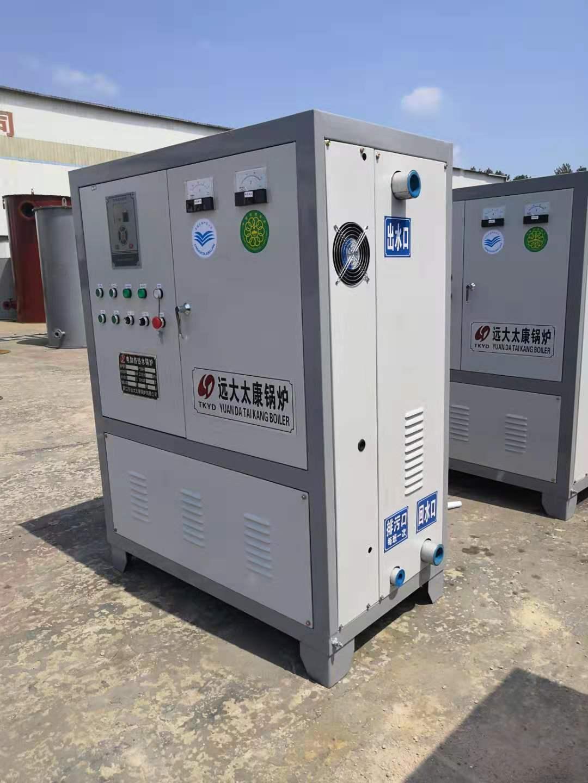 廠家-2000KW電熱真空熱水鍋爐