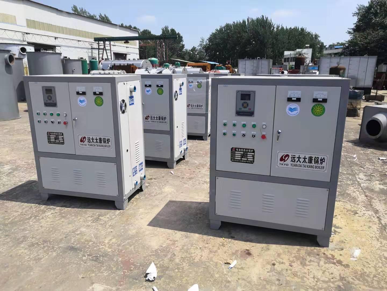 二噸電加熱熱水爐
