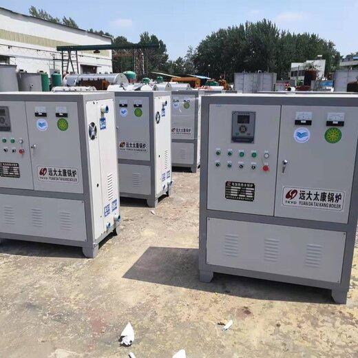 廠家-360KW電磁開水爐