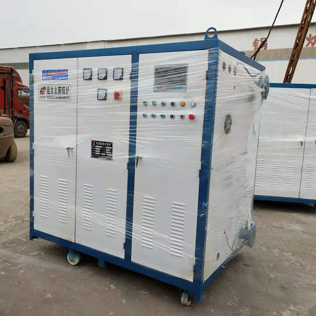 廠家-56KW變頻電磁蒸汽鍋爐