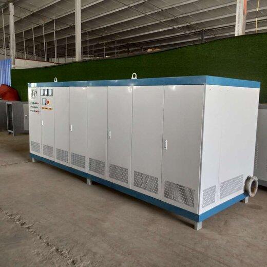1800K電磁開水爐--谷電運行_節能省錢