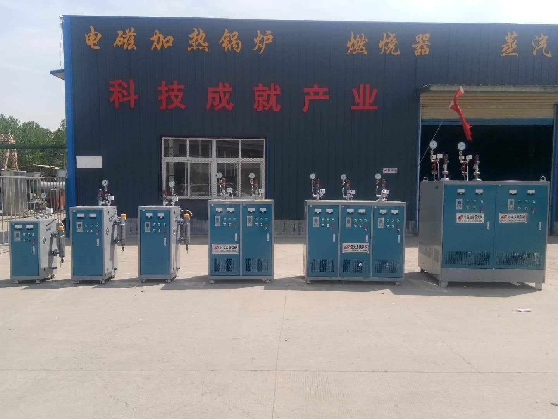 LDCR400KW-85/60電磁加熱熱水鍋爐--智能控制不需要人工看管