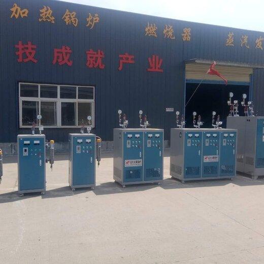 LDCR240KW-85/60電加熱熱水爐--節能環保安全可靠智能控制