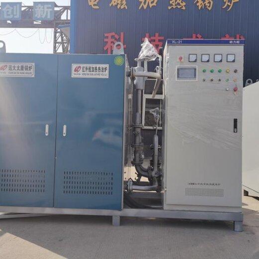 2400KW常壓電熱水鍋爐--谷電運行_節能省錢