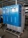 1600KW電磁開水爐
