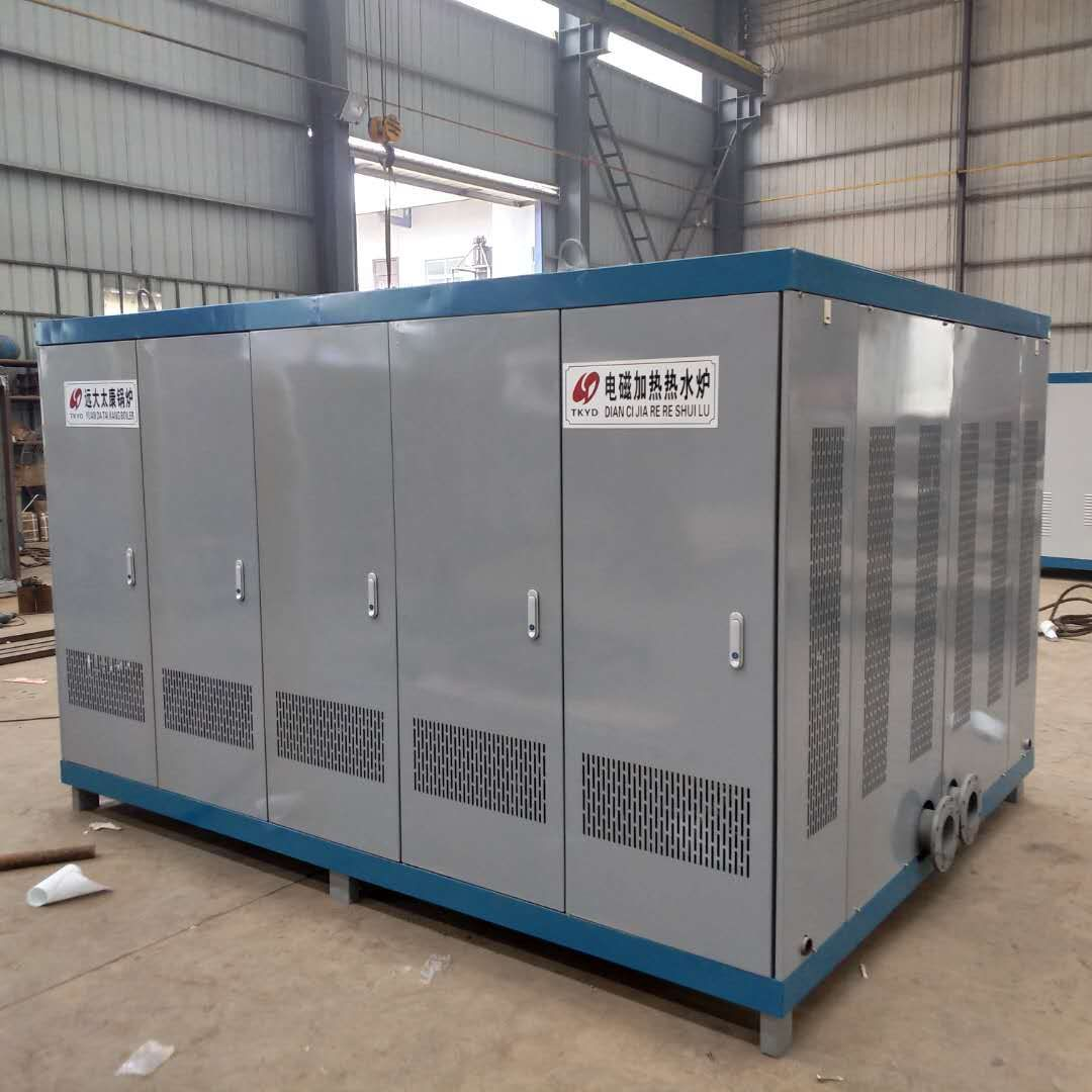 7200KW電磁蒸汽發生器