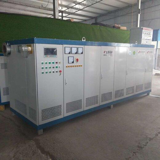 廠家-5000KW全自動電蒸汽鍋爐