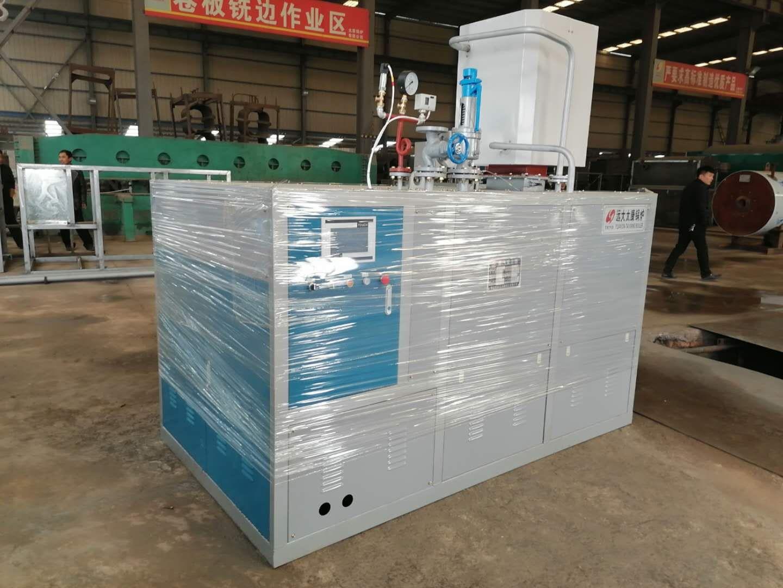 廠家-30KW電熱水鍋爐