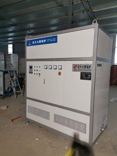 CWDR-350KW-85/60電磁熱水鍋爐--效率高_節能可達30%-70%