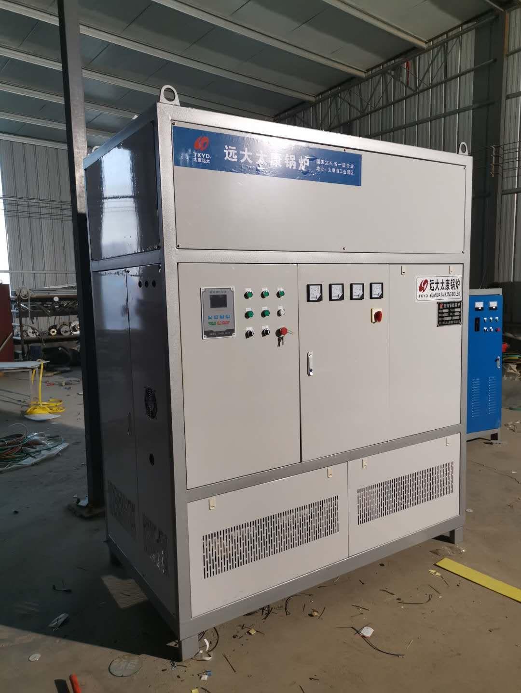 1400KW電加熱鍋爐