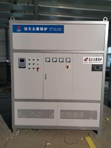 廠家-40KW電加熱鍋爐