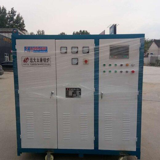 48KW電磁加熱鍋爐--谷電運行_節能省錢