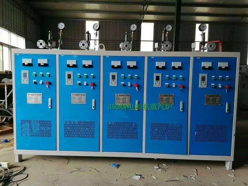 4200KW電熱水鍋爐