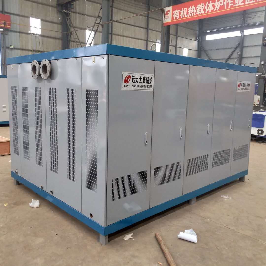 0.7噸電加熱鍋爐