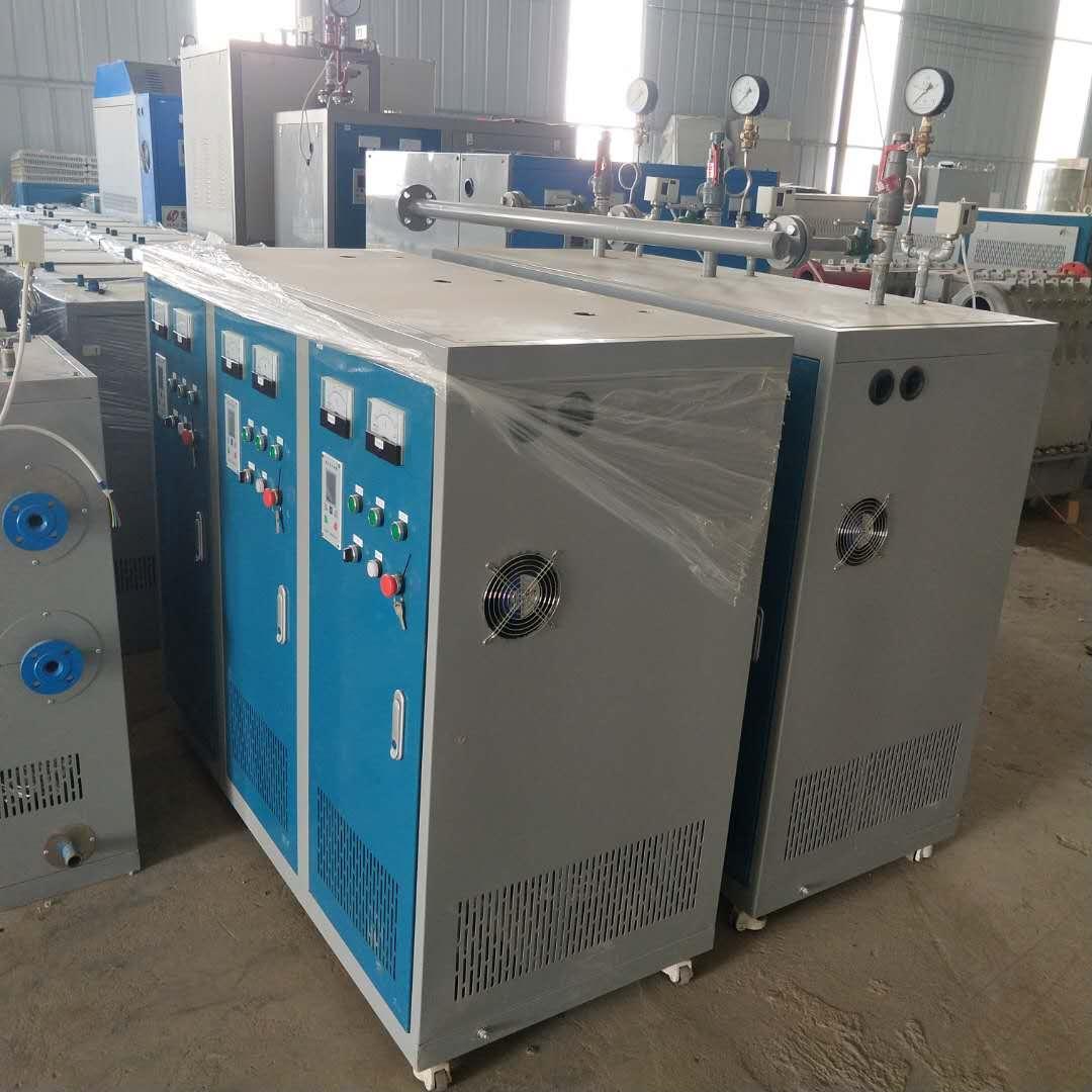 500KW電采暖爐