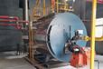 八噸燃油蒸汽鍋爐