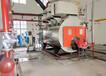 20噸低氮天然氣鍋爐