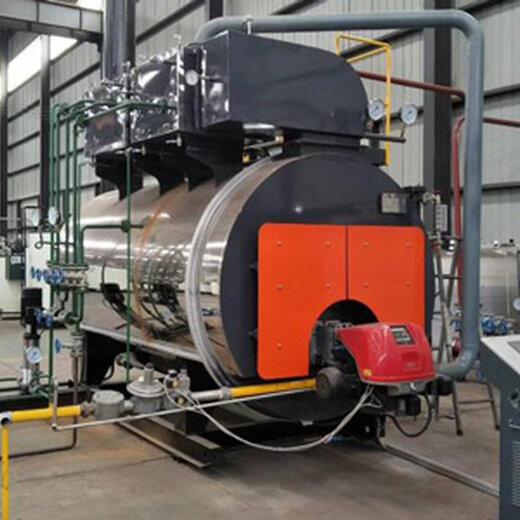 二十噸氮燃氣鍋爐--傳熱性能高_安裝周期短