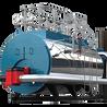 CWNS0.35-85/60-Y(Q)低氮燃氣熱水鍋爐--地暖-暖氣片-循環加熱供暖