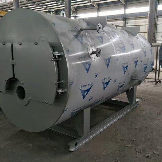 CWNS0.49-85/60-Y(Q)燃氣低氮熱水鍋爐--用于-水產-養殖