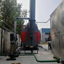 3噸全自動燃氣熱水鍋爐--用于-水產-養殖
