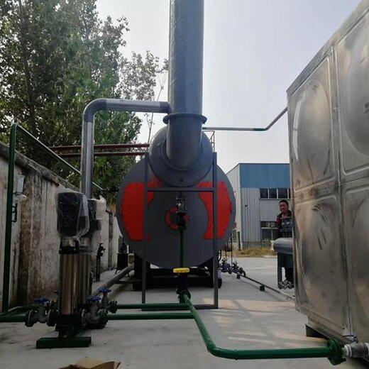 CWNS7.0-85/60-Y(Q)全預混低氮冷凝燃氣鍋爐--廠房-學校-小區-供暖