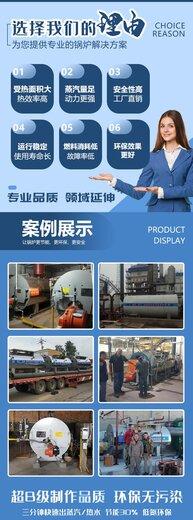 CWNS14-85/60-Y(Q)燃油氣熱水鍋爐--廠房-學校-小區-供暖