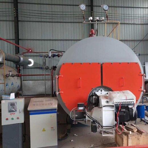 CWNS3.5-85/60-Y(Q)全自動預混燃氣熱水鍋爐--_廠家_質量可靠
