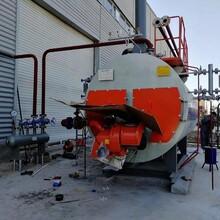 4噸低氮燃氣熱水鍋爐--各種鍋爐型號可供選擇