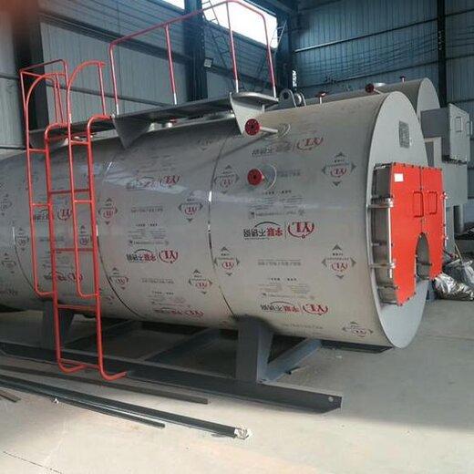 CWNS14-85/60-Y(Q)燃氣模塊熱水鍋爐--居民供暖-集中供暖