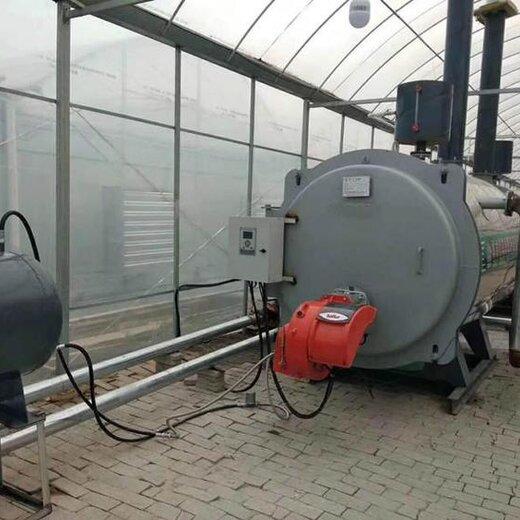 CWNS2.8-85/60-Y(Q)燃氣采暖鍋爐--生活用水-洗浴用水