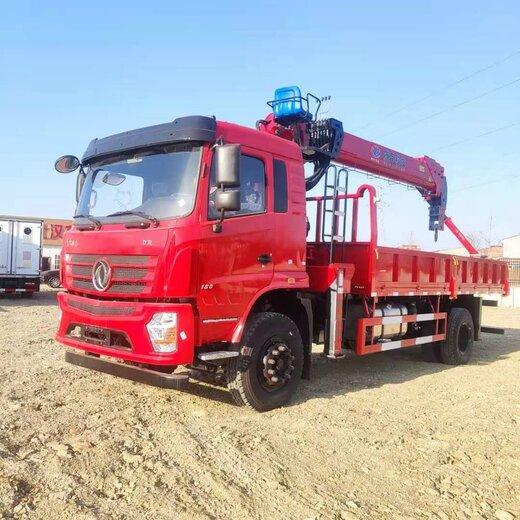 貴州陜汽德龍濰柴340馬力徐工8、10噸隨車吊多少錢