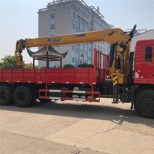 內蒙古陜汽12噸四節臂石煤隨車吊
