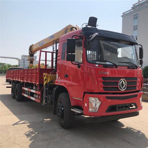 上海陜汽隨車吊12噸四節臂隨車吊