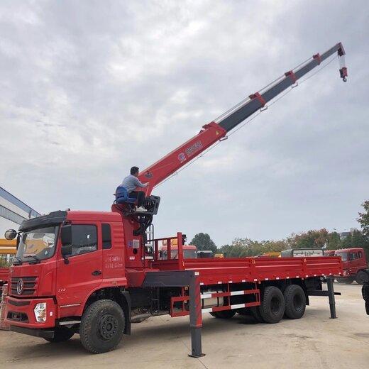 安徽隨車起重運輸車單橋程力吊機價格