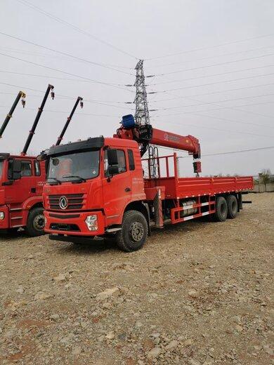 東風華神F5隨車起重機20噸隨車吊三一吊機生產廠家